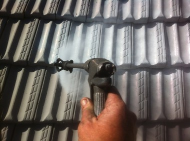 Dulux roof membrane
